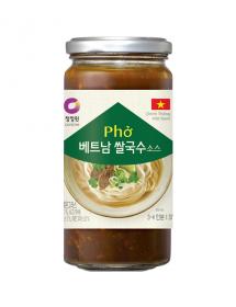 Vietnamese Pho Sauce...
