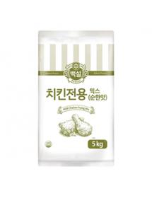 백설 치킨전용믹스 (순한맛) - 5kg