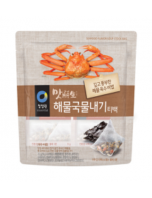 Soup Stock (Seafood) - 72g