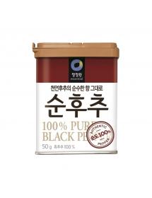 Black Pepper Powder - 50g