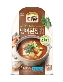 Doenjang for Vegetable Stew...