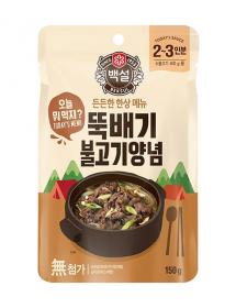 Hotstone Bulgogi Sauce - 150g