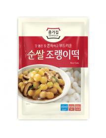 Rice Cake (Ball Type) - 500g