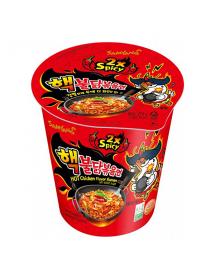 Hot Chicken Ramyeon 2x...