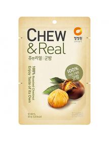 Roasted Chestnut Snack - 80g