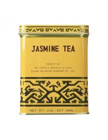 Jasmine Tea - 227g