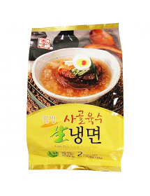 Fresh Mul Naengmyeon (Beef...
