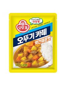 Curry Powder (Medium) - 100g