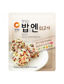 Beef Rice Sprinkles - 24g