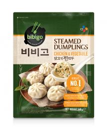 STEAMED Dumplings Chicken &...