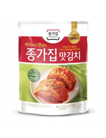 Mat Kimchi (Cabbage) - 200g