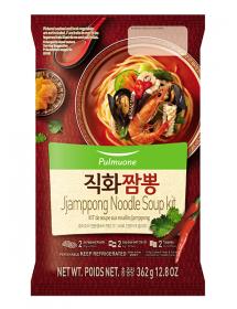 Jjamppong (Seafood Noodle...