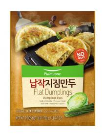 Flat Dumplings - 700g