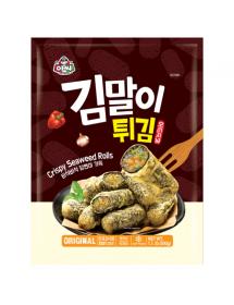 Gimmari (Fried Seaweed...