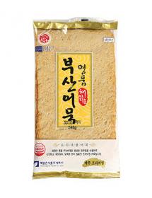 Eomuk Fish Cake (Square) -...