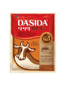 Sogogi Dasida (Beef Broth)...